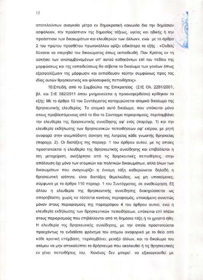 2709APOFASI (13).jpg