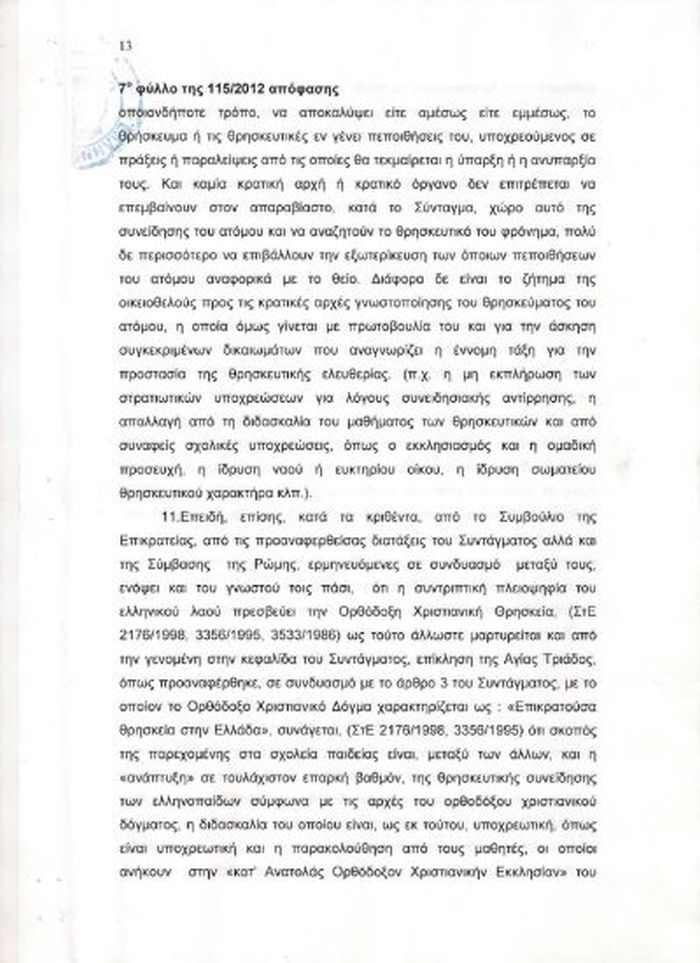 2709APOFASI (14).jpg