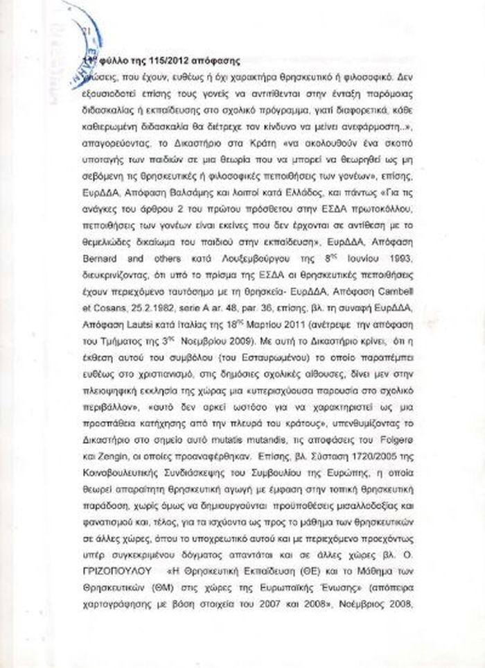 2709APOFASI (19).jpg