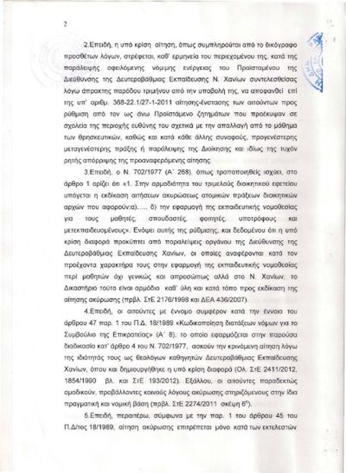 2709APOFASI (2).jpg