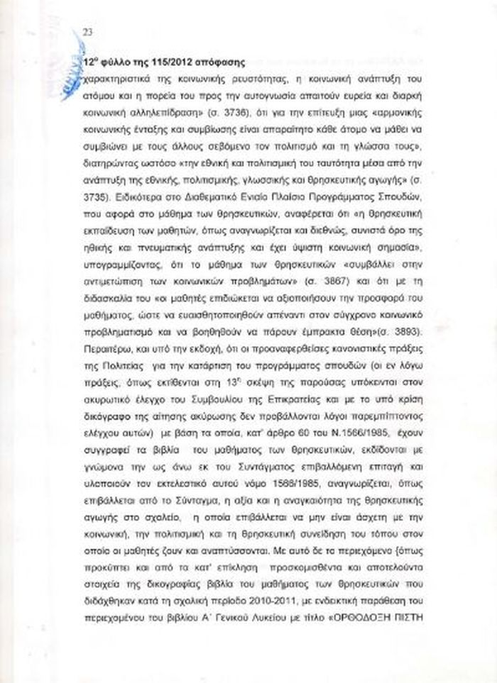 2709APOFASI (21).jpg