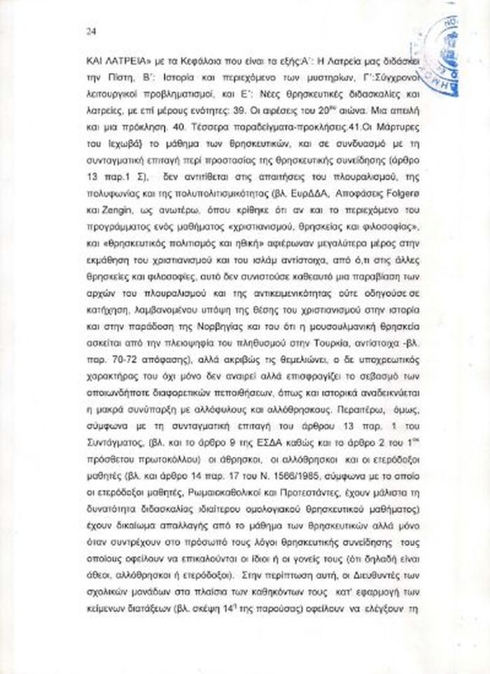 2709APOFASI (22).jpg