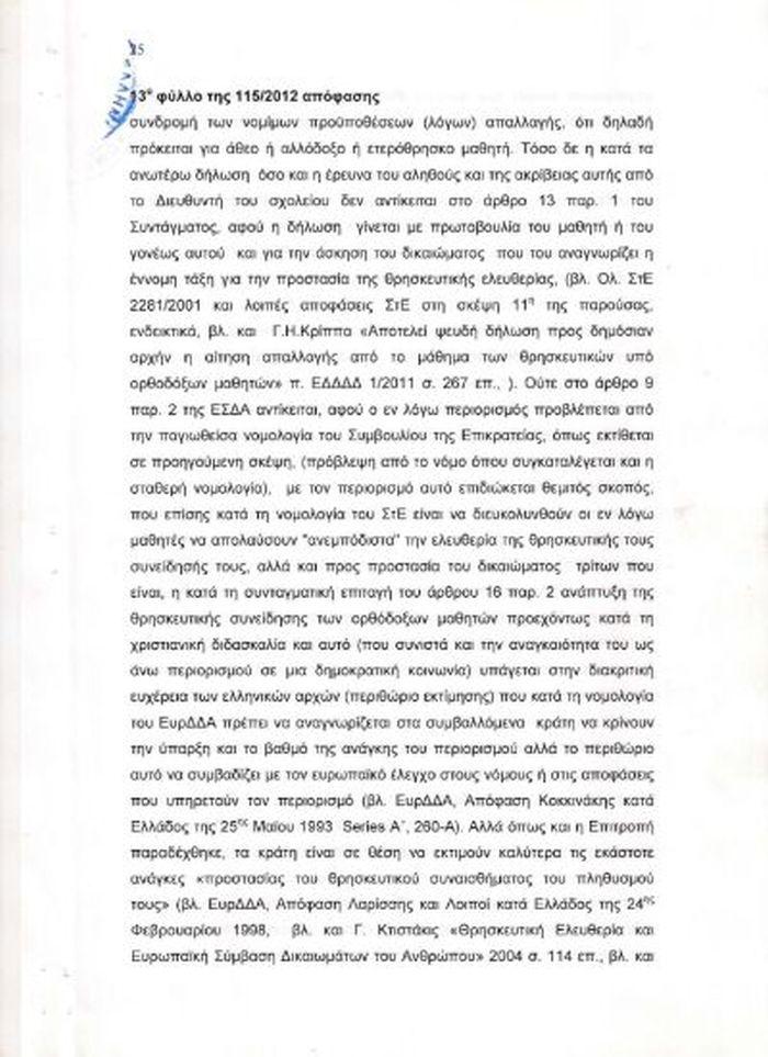 2709APOFASI (23).jpg