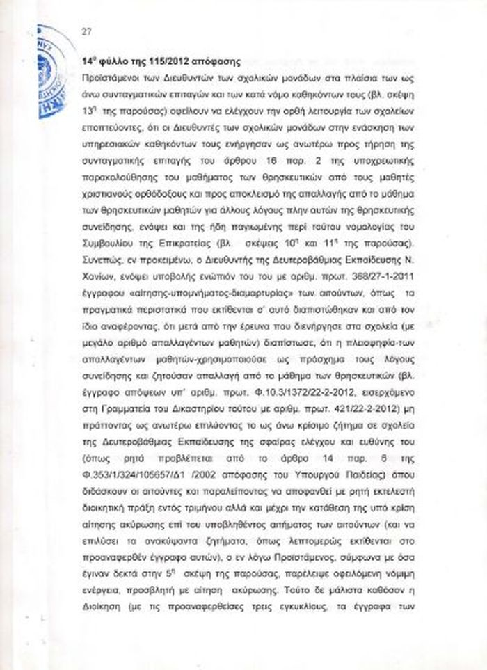 2709APOFASI (25).jpg