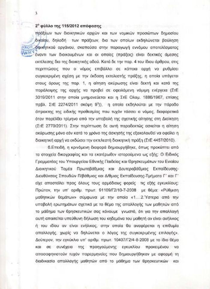 2709APOFASI (26).jpg