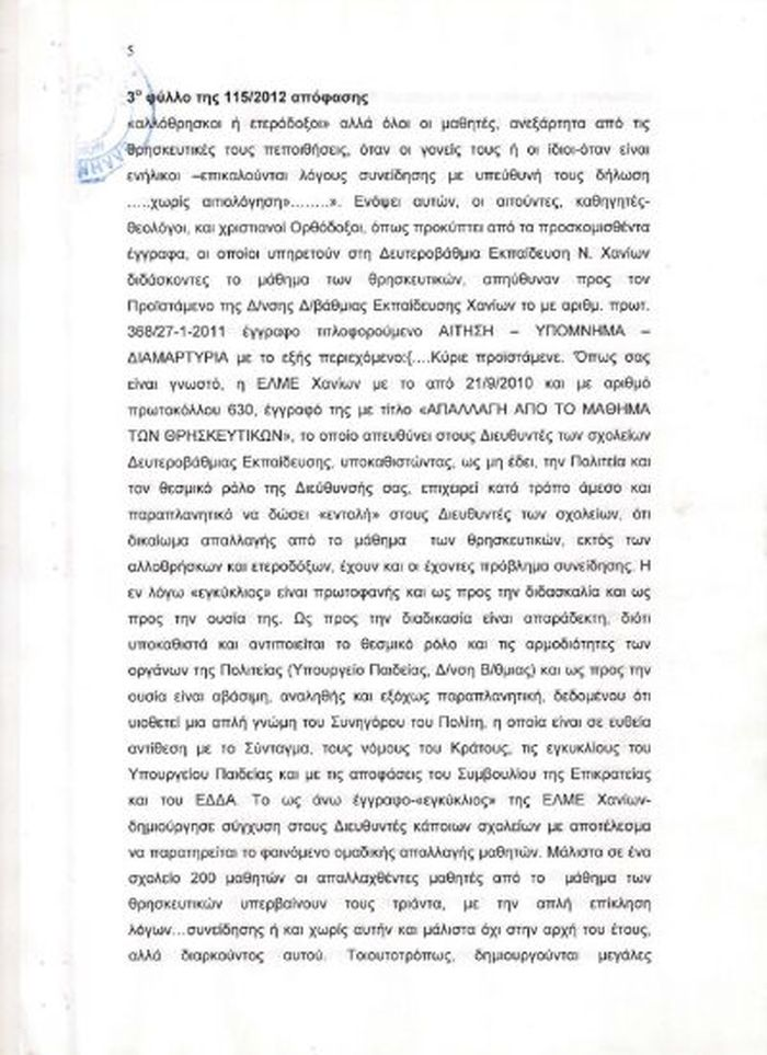 2709APOFASI (6).jpg
