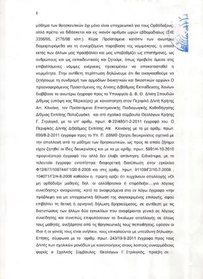 2709APOFASI (9).jpg