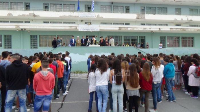 agiasmos_1ogimnasio_2016_4.jpg