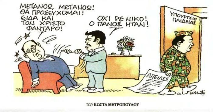 skitso12.jpg