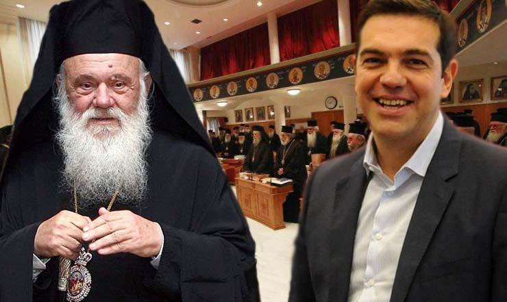 Μήνυμα Αρχιεπισκόπου στον Τσίπρα: Η διαφορά μας πρέπει να μας ενώνει (ΦΩΤΟ)