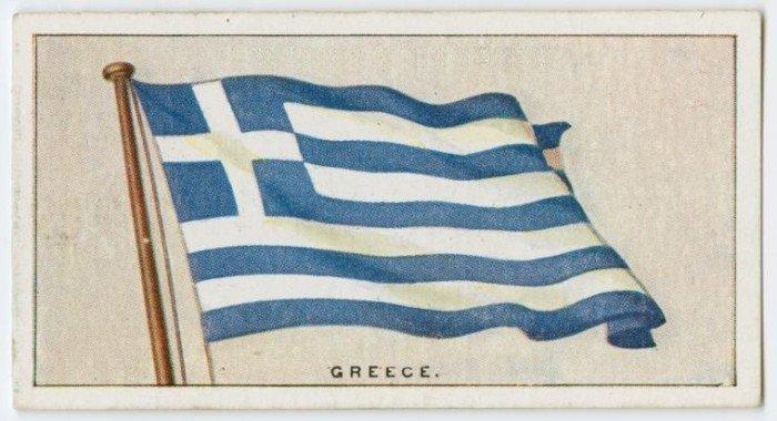 Ελληνική σημαία: Γιατί έχει εννιά λωρίδες -Πότε έγινε η επίσημη σημαία της Ελλάδας