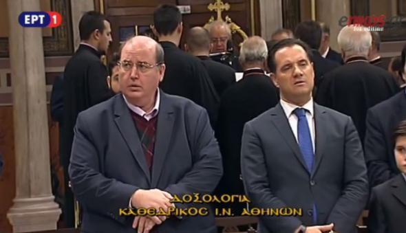 Φίλης – Γεωργιάδης έψαλαν μαζί στον Μητροπολιτικό Ναό Αθηνών (ΒΙΝΤΕΟ)