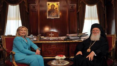 Συγχαρητήρια της Χ. Κλίντον για την 25η επέτειο ενθρόνισης του Οικουμενικού Πατριάρχη
