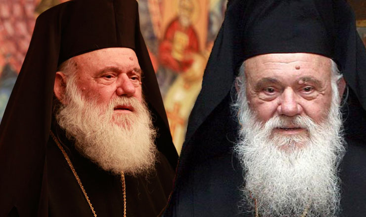 Ηχηρά μηνύματα Ιερώνυμου-προς κυβέρνηση- για διαχωρισμό Κράτους-Εκκλησία