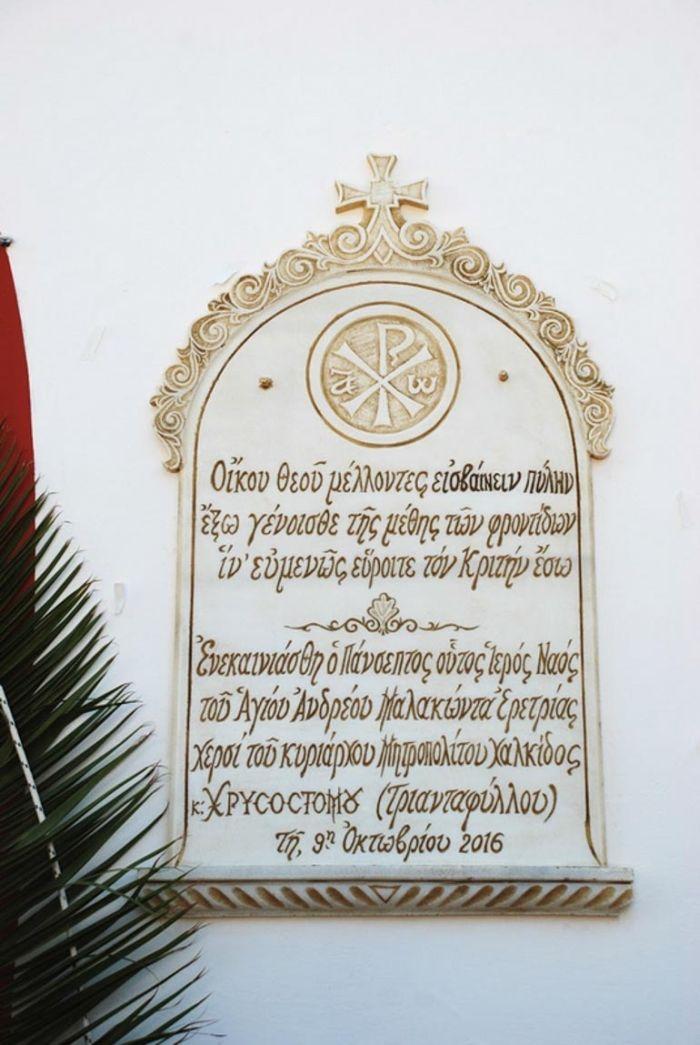 malakonta-19.jpg