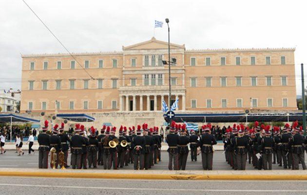 Εορτασμοί 28ης Οκτωβρίου: Ποιοι δρόμοι θα κλείσουν σε Αθήνα και Πειραιά