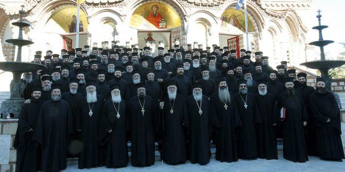 1111ierat-arxiepiskopos