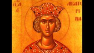 O Γέροντας Παΐσιος για την Αγία Αικατερίνη