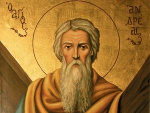 Απόστολος Ανδρέας – Γιορτή σήμερα 30 Νοεμβρίου – Ποιοι γιορτάζουν