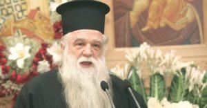 Αιχμές του Καλαβρύτων Αμβρόσιου προς τον Σιατίστης Παύλο: «Τι κρίμα! Ένας Μητροπολίτης υπερασπιστής των Gay»