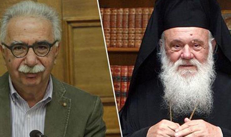 Θρησκευτικά: Το Υπ. Παιδείας ξεπερνά την «Κόκκινη γραμμή» – Η προειδοποιητική «βολή» της Εκκλησίας