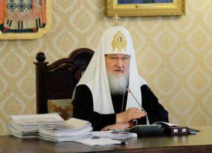 Συνεδριάζει η Ιερά Σύνοδος του Πατριαρχείου Μόσχας