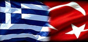 Ελλάδα – Τουρκία – Ε.Ε : Ξεκίνησε «πόλεμος» διαρκείας
