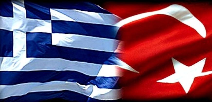Αποτέλεσμα εικόνας για Ελλαδα και Τουρκια