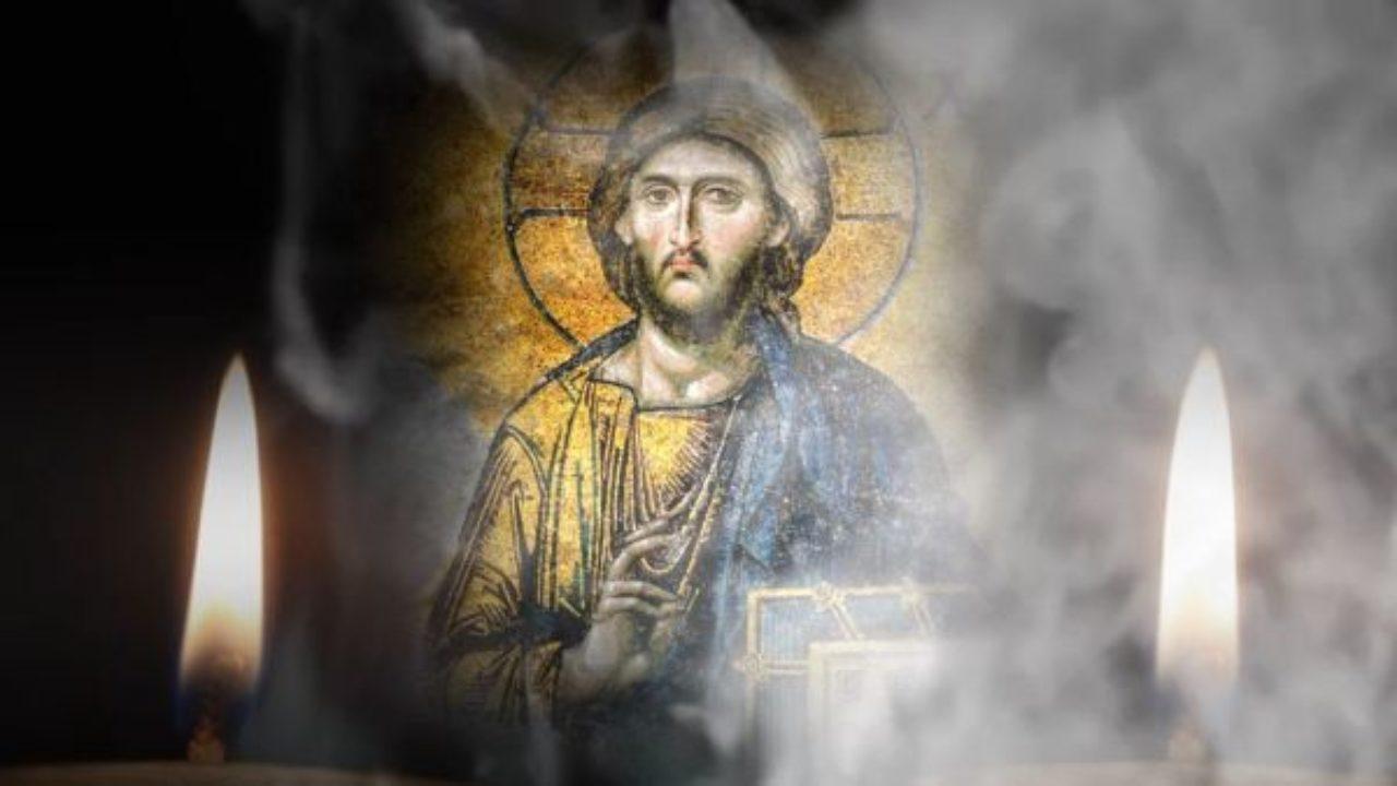 Μη λυπάσαι και μην πικραίνεσαι ο Χριστός είναι εδώ