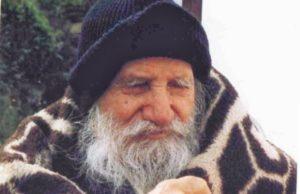 14 χρόνια κοντά στον Άγιο Γέροντα Πορφύριο – Eπιστολή Γεωργίου Παπαζάχου