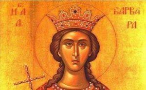Αγία Βαρβάρα: Γιατί θεωρείται θαυματουργή