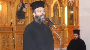 """π. Ανδρέας Κονάνος: """"Από την αυτογνωσία στην αδελφογνωσία"""""""