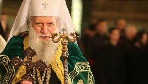 Τα ονομαστήρια του Πατριάρχη Βουλγαρίας Νεοφύτου