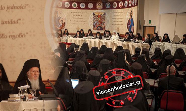 Οι Βούλγαροι τελείωσαν το παραμύθι της Συνόδου της Κρήτης-Οι αποφάσεις της Συνόδου τους