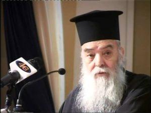 Γόρτυνος Ιερεμίας: «Διδάγματα από το σημερινό Ευαγγέλιο»