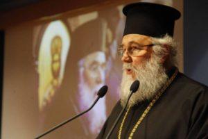 Ηχηρή παρέμβαση του Κερκύρας Νεκτάριου : «Μόνο εμείς αναγνωρίσαμε αυτό το σχισματικό μόρφωμα της Εκκλησίας της Ουκρανίας»