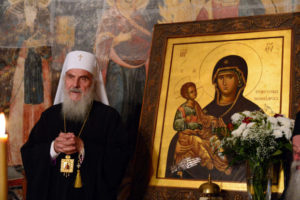 Το Πατριαρχείο Σερβίας στο πλευρό του Μητροπολίτη Ονούφριου