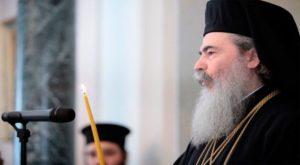 Πατριαρχείο Ιεροσολύμων: Τι αποφάσισε στην Ιερά Σύνοδο