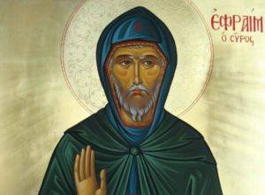 Οσιος Εφραίμ ο Σύρος – Γιορτή σήμερα 28 Ιανουαρίου – Ποιοι γιορτάζουν
