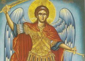 Προσευχή στον Αρχάγγελο Μιχαήλ