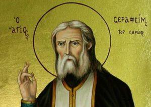 Άγιος Σεραφείμ Σάρωφ – Ανακομιδή Λειψάνων -19 Ιουλίου – Απολυτίκιο