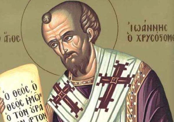 """Αποτέλεσμα εικόνας για Άγιος Ιωάννης ο Χρυσόστομος"""""""