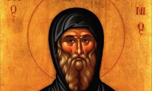 Αγιος Αντώνιος ο Μέγας: Ο πρώτος ερημίτης μοναχός
