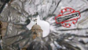 Η ΟΡΘΟΔΟΞΙΑ … ματώνει στο Μαυροβούνιο – Αρπάζουν την εκκλ. περιουσία – Το Αυτοκέφαλο ενόψει ….
