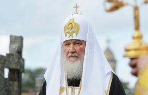 Συλλυπητήρια του Μόσχας Κυρίλλου για τα θύματα των πυρκαγιών της Αττικής