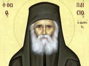 Λόγος εις τον Αγιον Παΐσιον τον Αγιορείτη