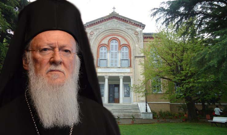 Βαρθολομαίος: Επί 45 χρόνια περιμένουμε να ανοίξει η Θεολογική Σχολή της Χάλκης