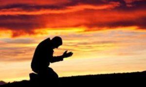 Προσευχητική διάθεση