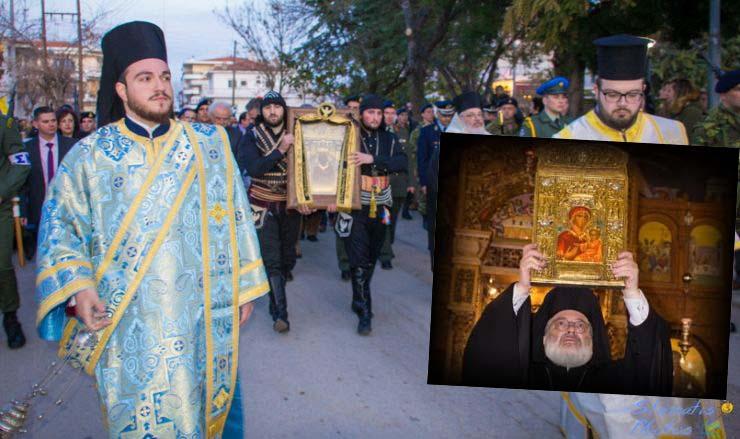 Στην Ορεστιάδα η Εικόνα της Παναγίας Σουμελά (ΦΩΤΟ)