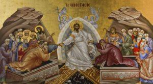 π. Ανδρέα Αγαθοκλέους – Ο χωρισμός ως θάνατος και η ενότητα ως ζωή